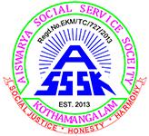 ASSSK-Logo