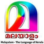 Malayalam-copy